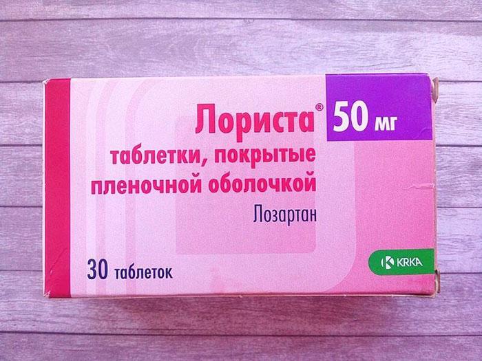 Лориста - препарат предназначенный для снижения артериального давления