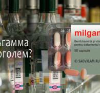 Мильгамма и алкоголь: совместимость спиртного и витаминного комплекса