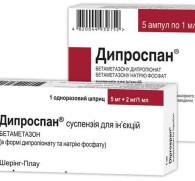 Дипроспан и алкоголь: взаимодействие лекарства и спиртного