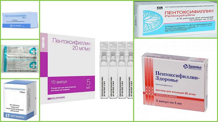 Пентоксифиллин - ангиопротектор направленный на снижение вязкости крови и расширение сосудов