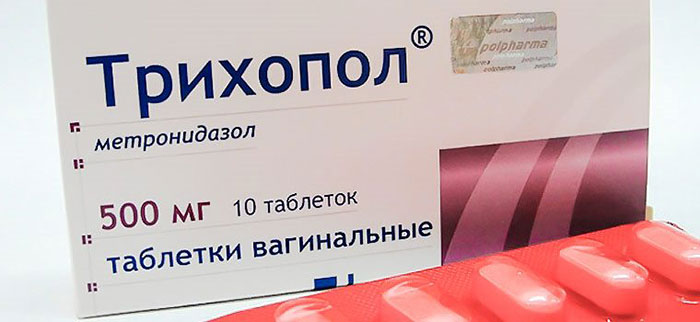 Трихопол является противомикробным и противопротозойным препаратом