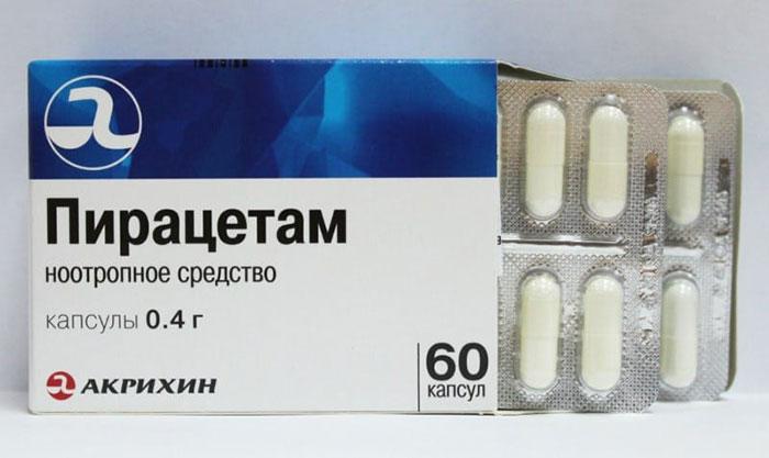 Пирацетам - ноотропный препарат, который улучшает умственную деятельность