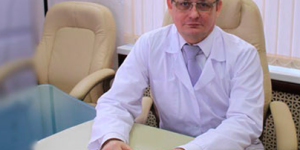 Центр профессора Белоуса (Москва)