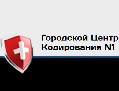 Городской центр Кодирования №1 (Москва)