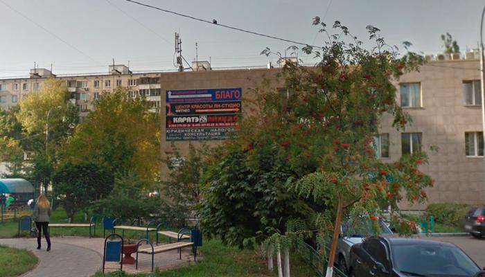 Расположение медицинского центра «Благо» Москва