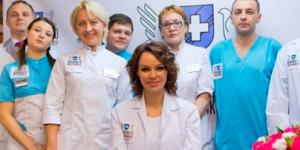 Медицинский центр «Можайка 10» (Москва)