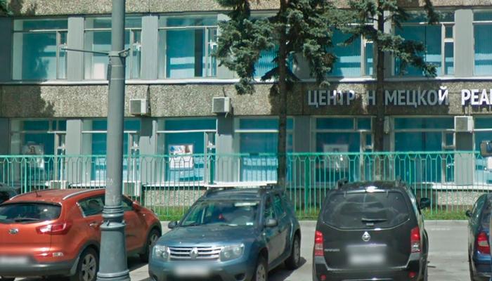 Расположение медицинского центра «Можайка 10» (Москва)