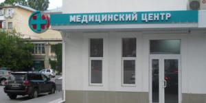 Медицинский центр «Наркогарант» (Москва)