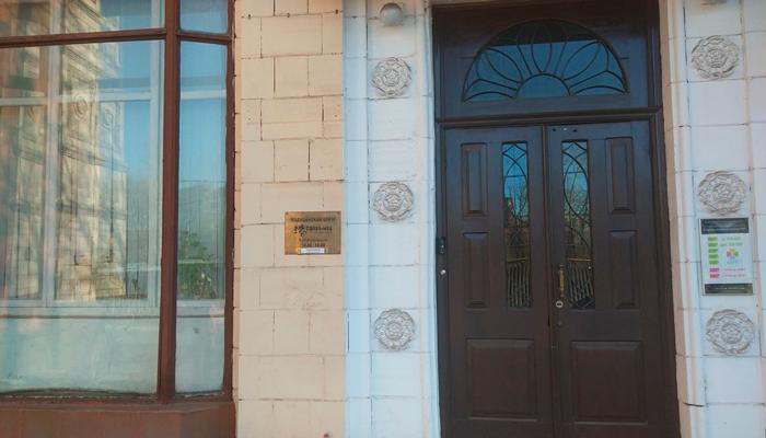 Вход в медицинский центр «Сфера-Мед» (Москва)