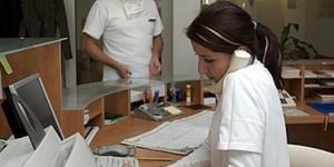 Наркологическая клиника «Алковит» (Москва)