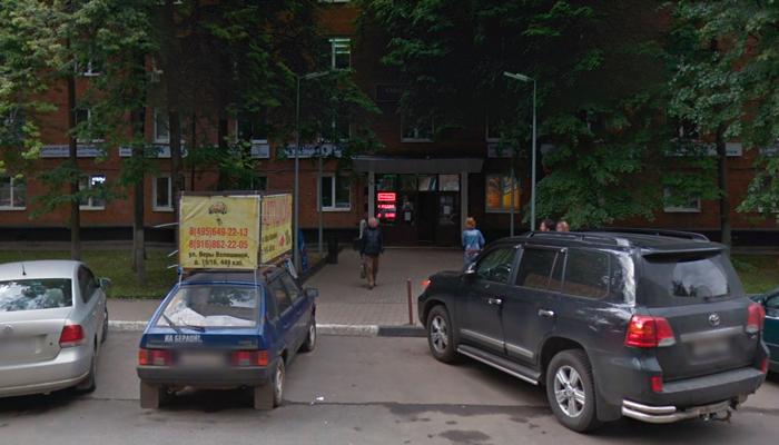 Расположение наркологической клиники «Алковит» (Москва)