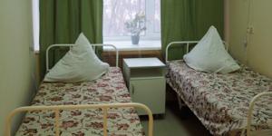 Наркологическая клиника «Наркоздрав» (Москва)