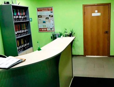 Наркологическая клиника «Трезвый взгляд» (Москва)