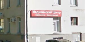 Наркологическая клиника «Zetmed» (Москва)