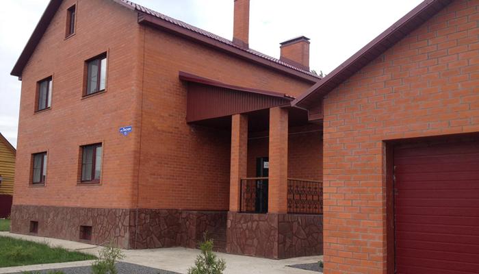 Здание реабилитационного центра «Феникс» (Москва)