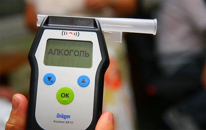 Алкотестер - прибор определяющий количество алкоголя в организме