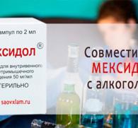 Мексидол и алкоголь: взаимодействие компонентов спиртного и лекарства