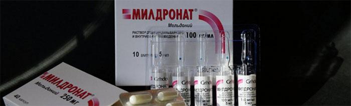 Милдронат - препарат направленный на улучшение обменных процессов в клетках тканей