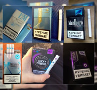Какой вред от сигарет с капсулой: вся правда о вкусовых ароматизаторах