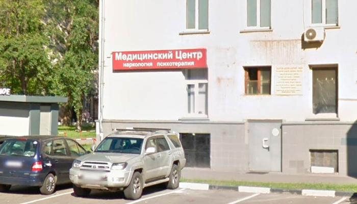 Расположение наркологического центра «Алкократ» (Москва)
