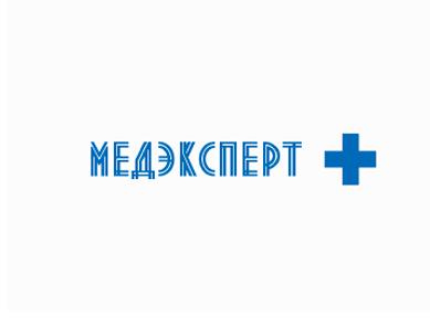 Наркологический диспансер «Медэксперт» (Москва)