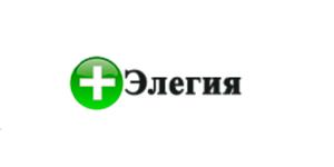 Реабилитационный центр «Элегия» (Москва)
