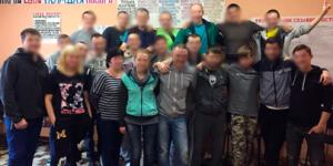 Реабилитационный центр «Открытие» (Москва)