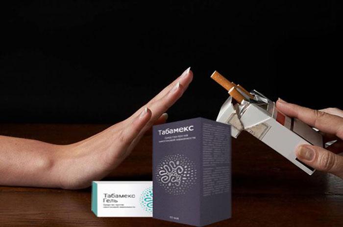 Натуральный состав Табамекс способствует очищению организма и отказу от курения