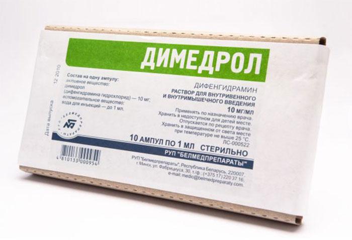 Димедрол является антигистаминным препаратом и обладает противоспазмолитическим воздействием