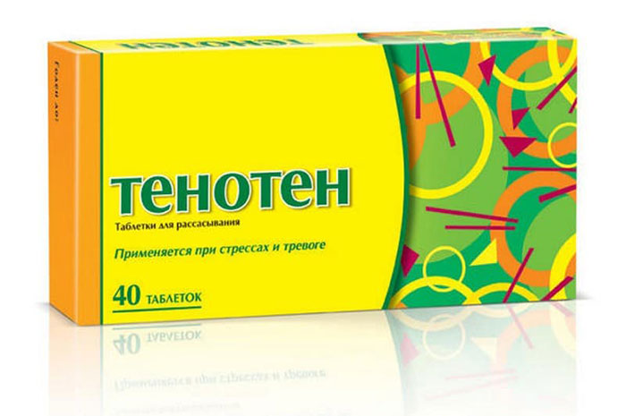 Тенотен является противотревожнымноотропным препаратом