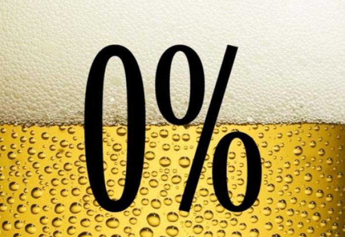 Продажа безалкогольного пива также ограничена лицам до 18-ти лет