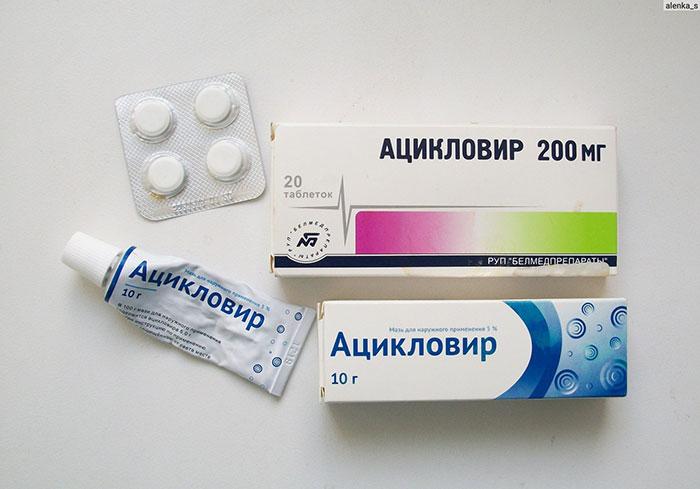 Ацикловир является противовирусным и противогерпетическим препаратом