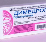 Димедрол и алкоголь: последствия совмещения лекарства и спиртного
