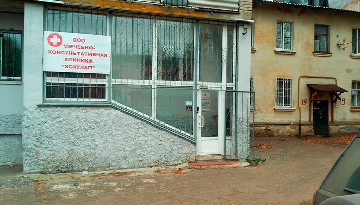 Расположение лечебно-консультативной клиники «Эскулап» (Владимир)