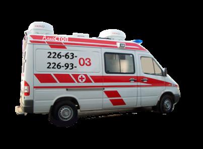 Машина скорой помощи наркологической клиники «АлкоСтоп» (Казань)