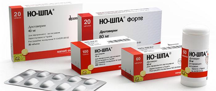 Но-шпа является обезболивающим препаратом со спазмолитическим действием