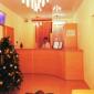 Ресепшн в реабилитационном центре «Ориентир» (Набережные Челны)