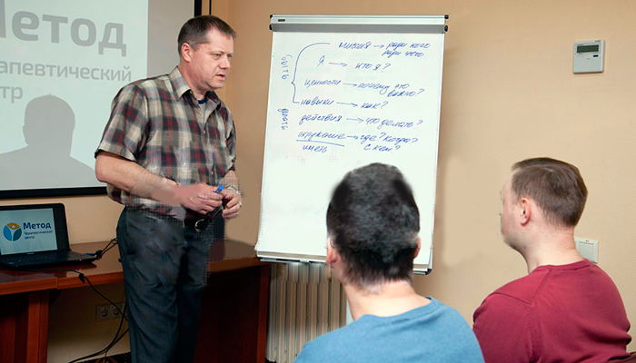 Лекция для постояльцев в реабилитационном центре для наркозависимых «Метод» (Набережные Челны)