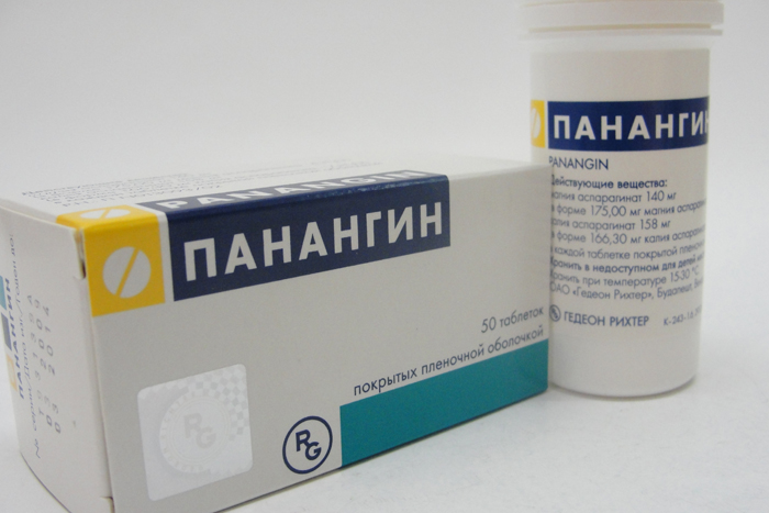 Панангин - это комбинированный препарат восполняющий дефицит калия и магния в организме