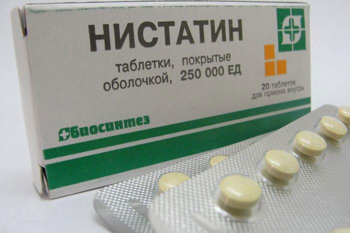 Нистатин является противогрибковым препаратом и имеет широкое применение