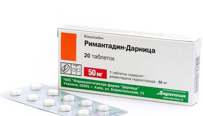 Ремантадин - противовирусный препарат, направленный на усиление скорости выработки интерферона