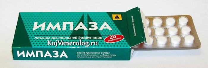 Импаза является гомеопатическим препаратом направленным на устранение эректильных нарушений