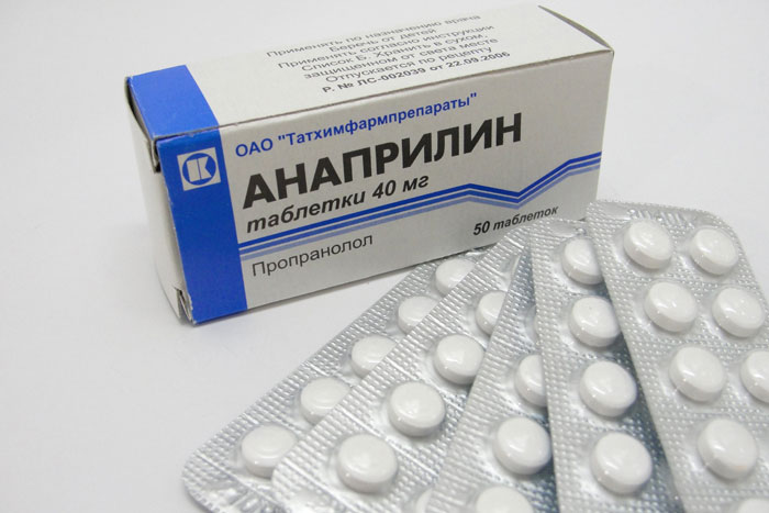 Анапрелин - сердечно-сосудистый препарат группы В-адреноблокаторов