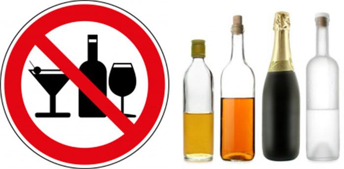 Врачи рекомендуют отказаться от спиртного при приёме препарата Слабилен