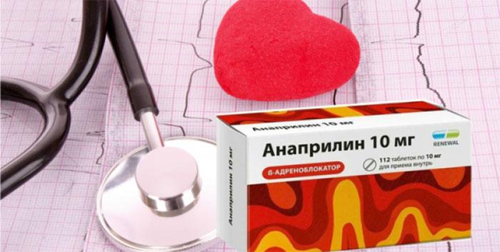 Анвапрелин применяют при заболеваниях сердечно-сосудистой системы