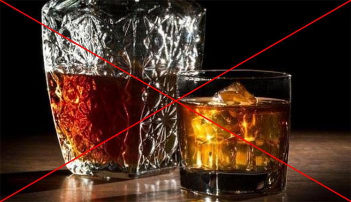 Врачи не рекомендуют употреблять спиртное во время лечения препаратом Эргоферон