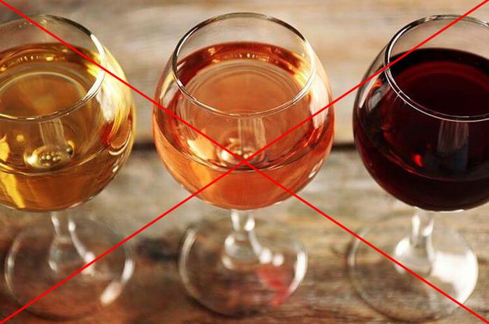 Врачи рекомендуют исключить алкоголь при приёме препарата Арбидол