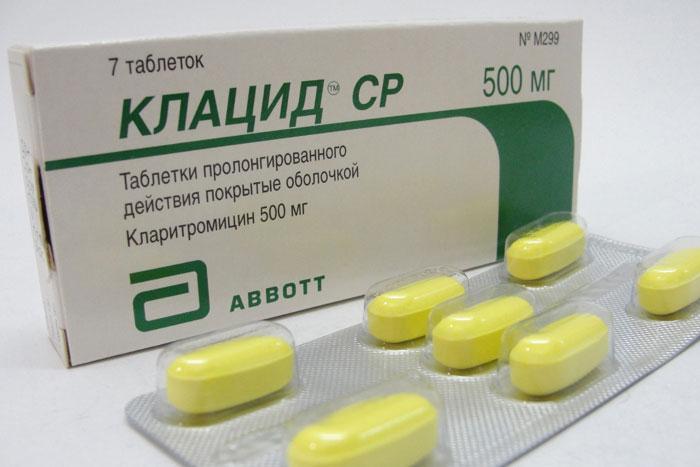 Клацид является антибактериальным препаратом группы макролидов и имеет широкое применение