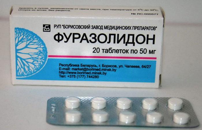 Фуразолидон - противомикробное и противопротозойное средство-нитрофуран