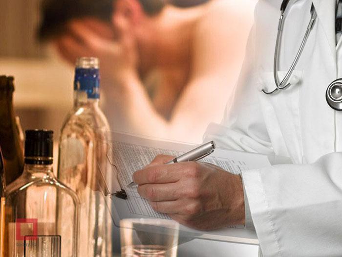 Рибоксин может применяться при лечении алкогольного абстинентного синдрома